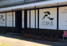 utaka-header